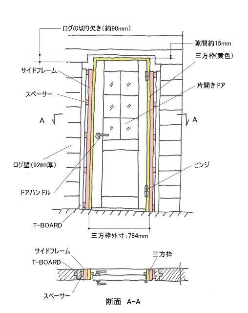 door_0003.jpg