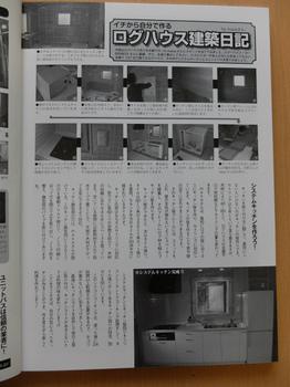 DSCF1740S.jpg