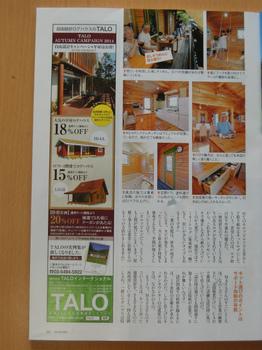 DSCN3330.jpg
