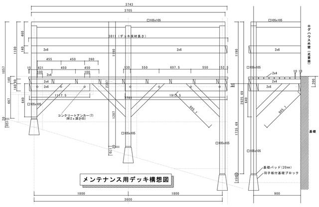 deck-plan-for-maintenance.jpg
