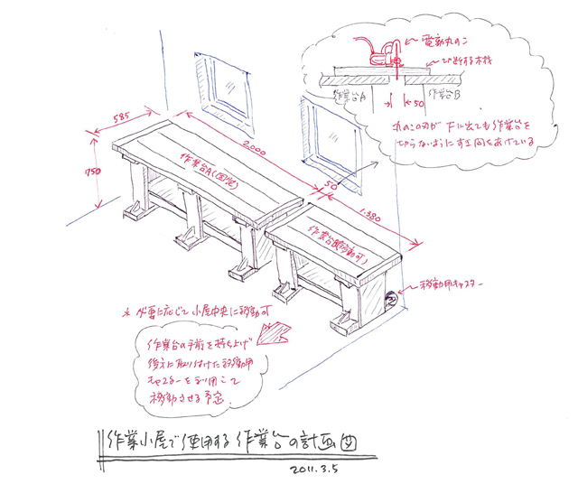working-desk-plan1.jpg