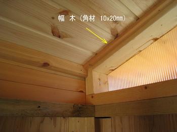 habaki_2.jpg
