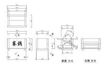 plan-of-saisenbako.jpg